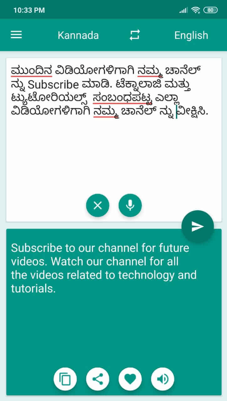 Kannada to English Translation App