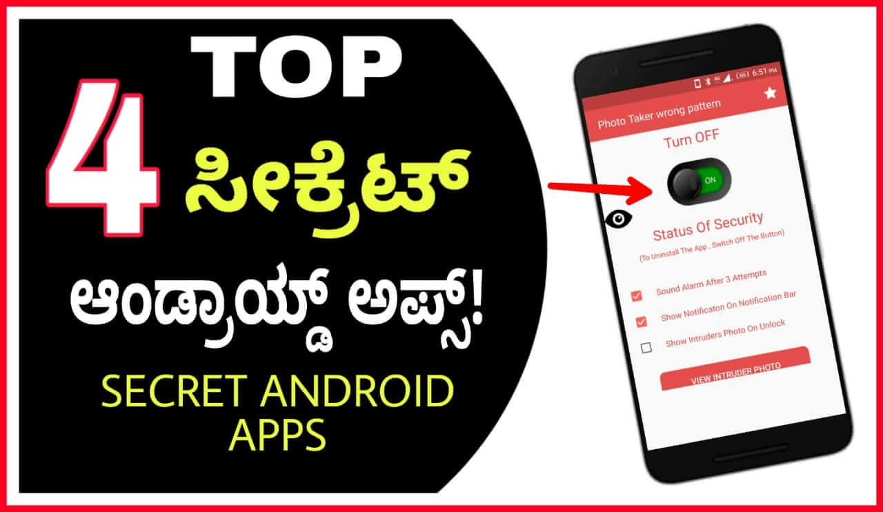 Top 4 Secret Android Apps